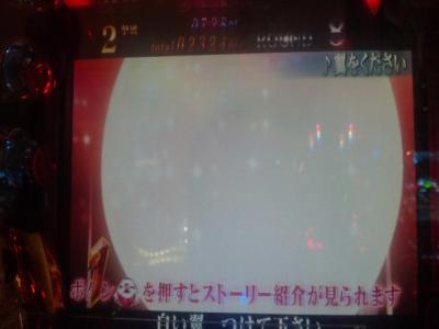 DVC00042鄙シ繧偵¥縺縺輔>_convert_20120126000226