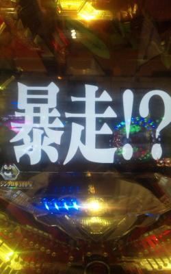 0127縺セ縺輔°證エ襍ー_convert_20120128210108
