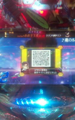 0129繝舌・繧ウ繝シ繝雲convert_20120130232346