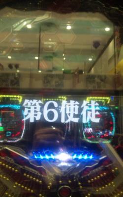 0210隨ャ6菴ソ蠕胆convert_20120211000226