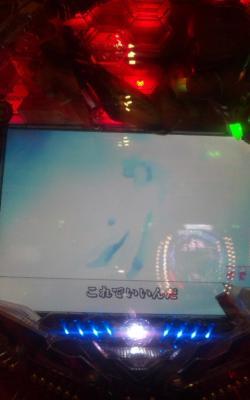 0205隕夐・荳ュ繝ャ繧、謨大・2_convert_20120311012201