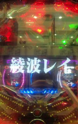 0305・夲スイ蜈ィ蝗櫁サ「_convert_20120311103122