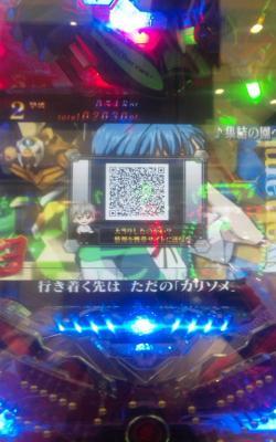 0307・カ・ヲ・儡P_convert_20120311103458