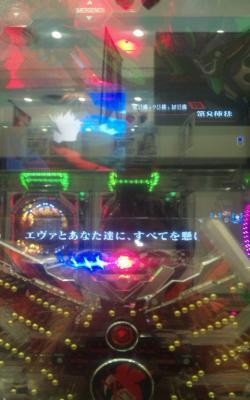 0311隨ャ・論convert_20120403215539