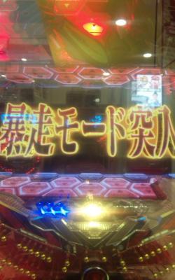 0320證エ襍ー遯∝・_convert_20120404003114