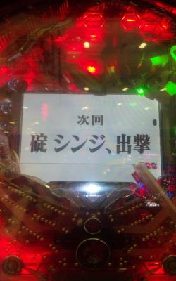 0320谺。蝗樔コ亥相_convert_20120404002328