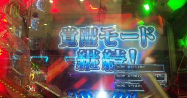 0325・カ・ヲ・吶r隕九◆_convert_20120406233254