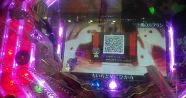 0325・奇セ橸スー・コ・ー・・セ枩convert_20120406233432