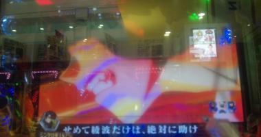 0327・シ・晢スシ・槫錐・セ・假セ契convert_20120407000017