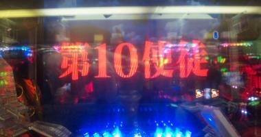 0401隨ャ・托シ神convert_20120407002401