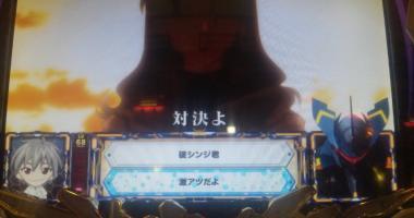 0406豌エ邇峨そ繝ェ繝廟convert_20120408233657