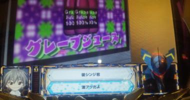 0402豌エ邇雲convert_20120408233554