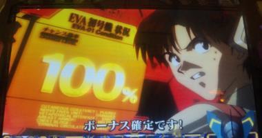 0402・ウ・「・「遒コ螳喟convert_20120408233417