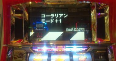 0407繧ウ繝シ繝ゥ繝ェ繧「繝ウM+1_convert_20120408233817