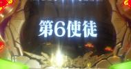 0410隨ャ・紋スソ蠕胆convert_20120413234831