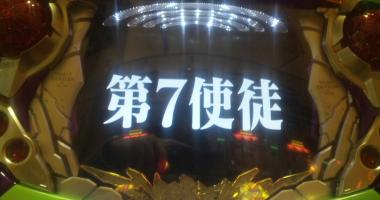 0410隨ャ・嶺スソ蠕胆convert_20120414000650