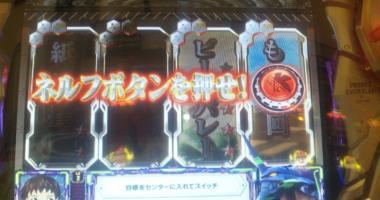 0412繝阪Ν繝輔・繧ソ繝ウ驕ク謚枩convert_20120414145950