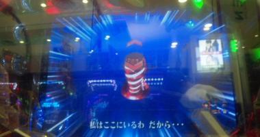0422繝上ぜ繝ャ蠕悟セゥ豢サ蠖薙◆繧垣convert_20120423002511