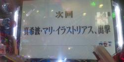 0422谺。蝗樔コ亥相繝槭Μ_convert_20120423003056