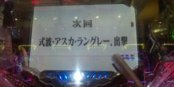 0422谺。蝗樔コ亥相繧「繧ケ繧ォ_convert_20120423003028