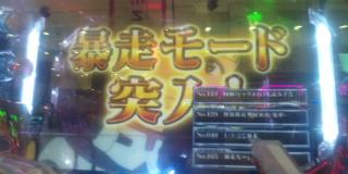 0425證エ襍ー繝「繝シ繝臥ェ∝・_convert_20120425233228