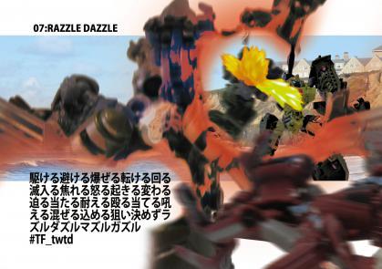 d-gazzle
