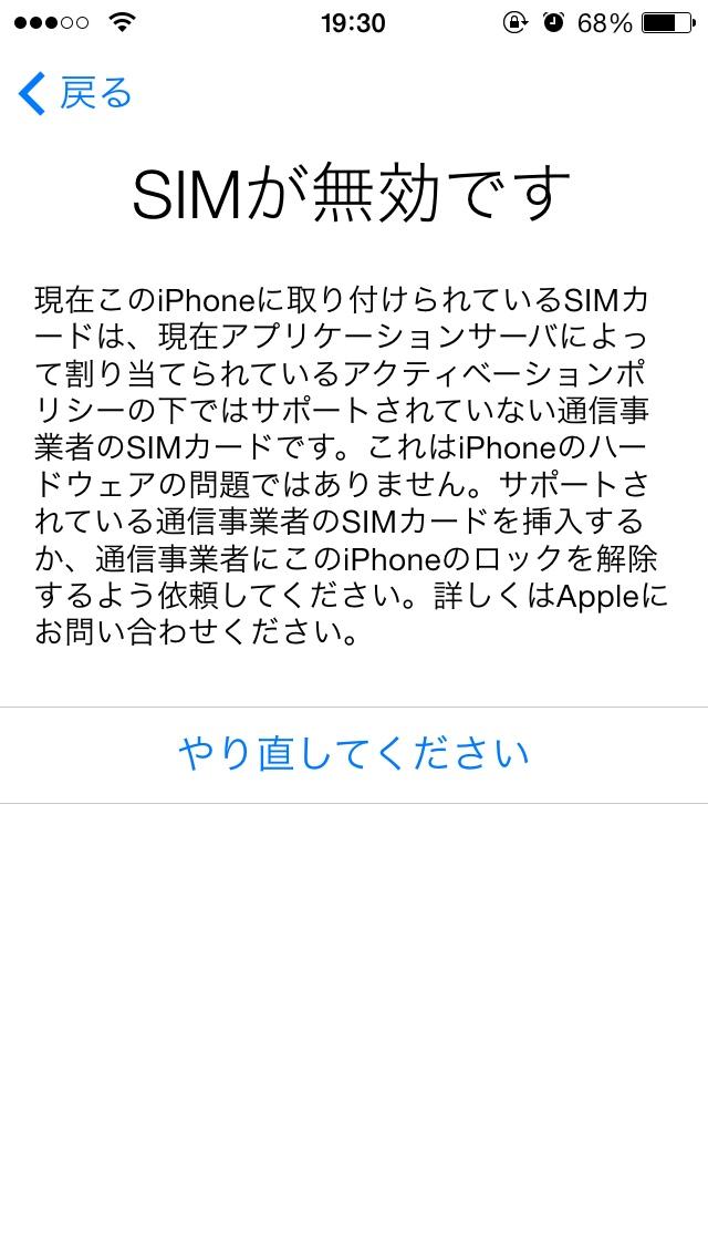 20140212_002.jpg