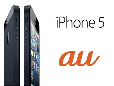 iphone5-au.jpg