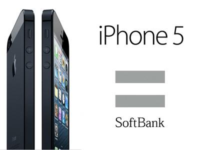 iphone5-sb.jpg