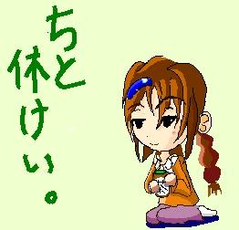 kokugo_mm_m.jpg