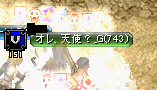 1,26紋章