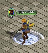 ダメG→ジャンキー