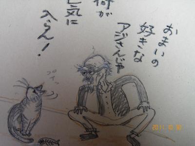 猫の好き嫌い