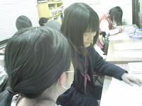 kanasaya3.jpg