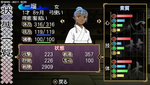 oreshika_0005.jpeg