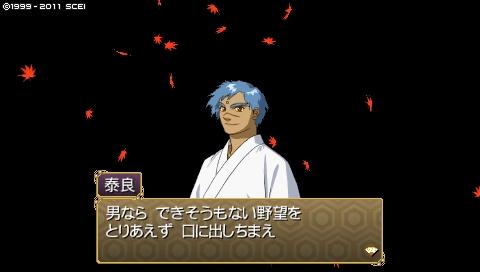 oreshika_0018.jpeg
