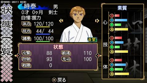 oreshika_0020.jpeg
