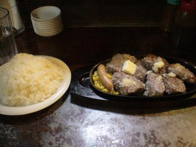 2000円ステーキセット