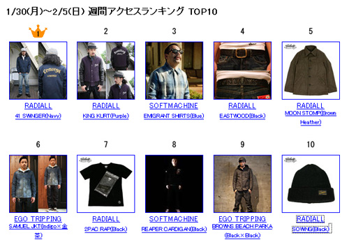 12_2_13_blog_2.jpg