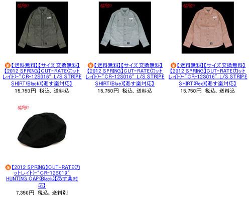 12_2_17_blog_2.jpg