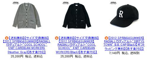 12_2_18_blog_1.jpg
