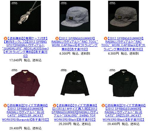 12_2_25_blog_1.jpg
