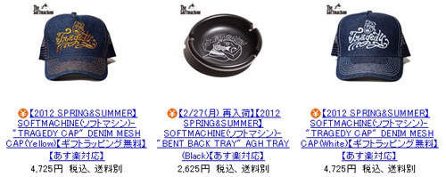 12_2_27_blog_1.jpg