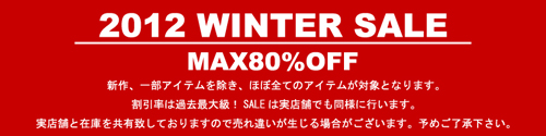 2_1_winter_sale_blog.jpg