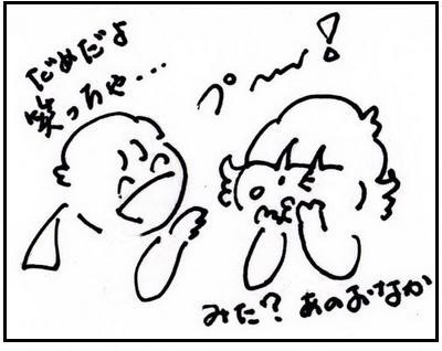 201109253.jpg