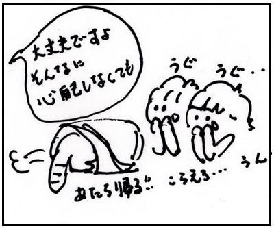 201109254.jpg