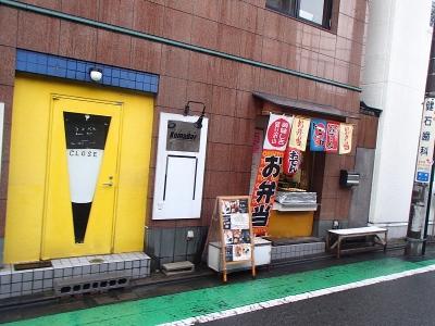 伊達じゃない!! (4)