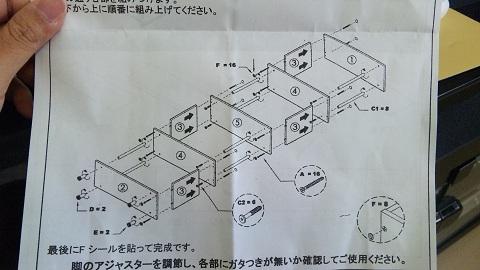 SH3E0792.jpg