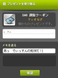 Maple131127_041808.jpg