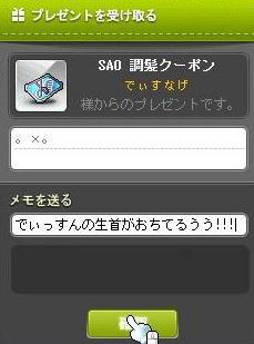 Maple131127_042257.jpg